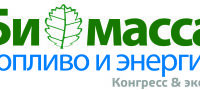 13-14 апреля 2021 — КОНГРЕСС И ВЫСТАВКА «БИОМАССА: ТОПЛИВО И ЭНЕРГИЯ — 2020»