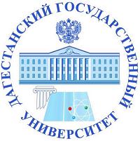 ФГБОУ ВО «Дагестанский государственный университет» (ДГУ)