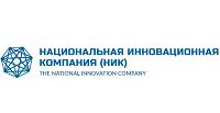 ООО «Национальная инновационная компания» (НИК)