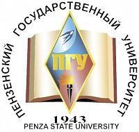ФГБОУ ВО «Пензенский государственный унивеситет» (ФГБОУ ВПО «ПГУ»)