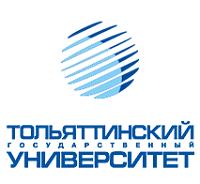 ФГБОУ ВО «Тольяттинский государственный университет» (ТГУ)