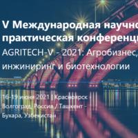 16 — 19 июня 2021  —  AGRITECH-V 2021